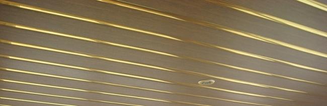 Реечный потолок открытого типа DELTA