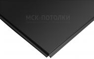 Кассетный потолок Люмсвет SKY Т24/90 чёрный