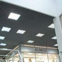 Люминесцентные светильники Грильято