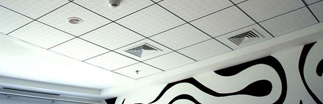 Кассетный потолок Албес с кромкой «AC»