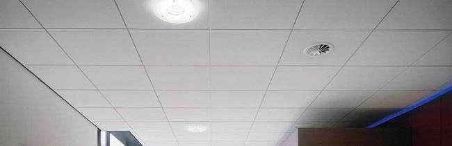 Функциональные подвесные потолки