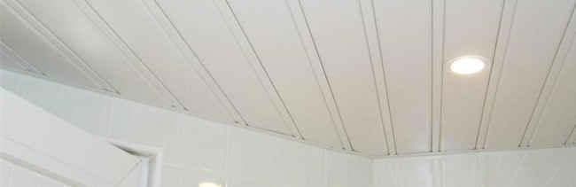 Реечный потолок закрытого типа KL