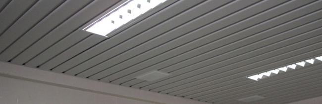 Люминесцентные светильники в реечный потолок