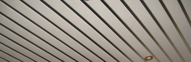 Реечный потолок открытого типа GAMMA
